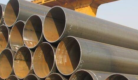 What is API 5L seamless steel pipe